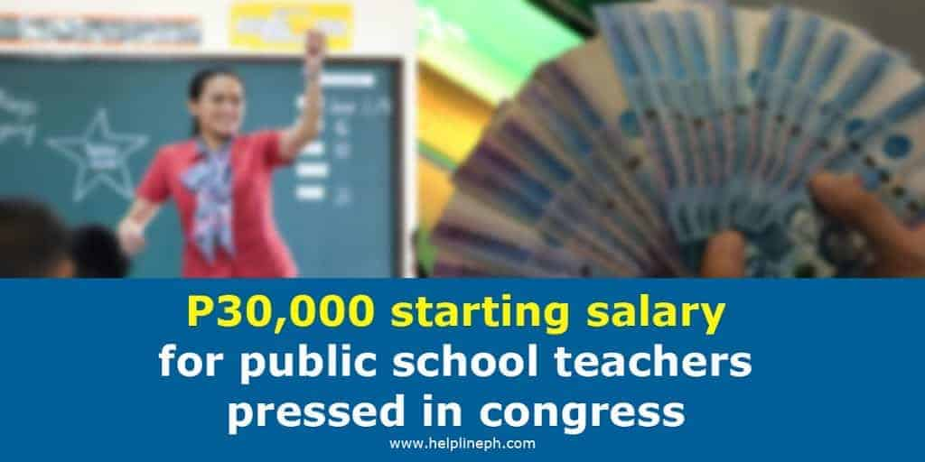 salary for public school teachers