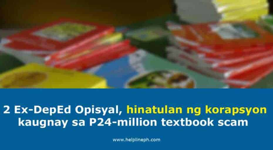 P24-million textbook scam