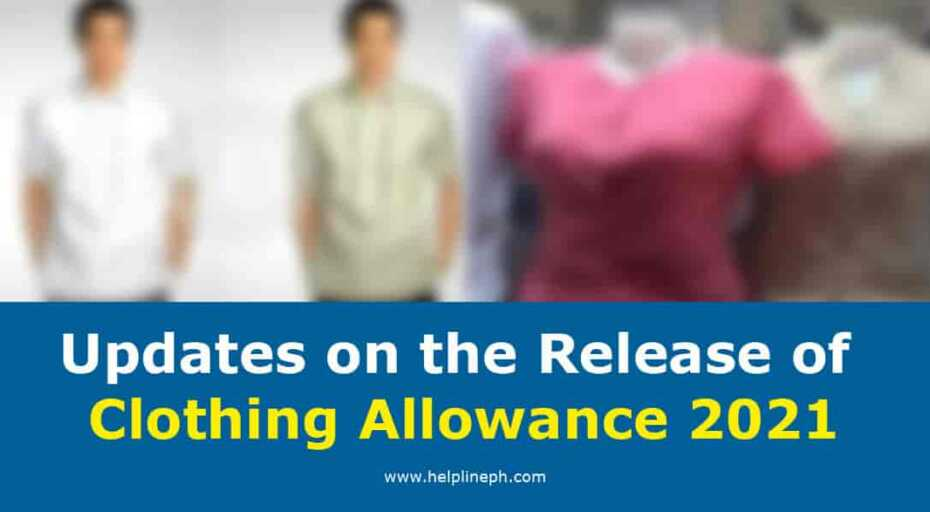 Clothing Allowance 2021