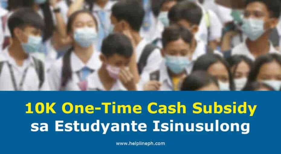10K One-Time Cash Subsidy