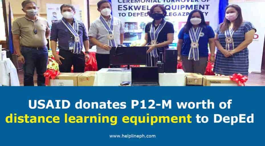 distance learning equipment
